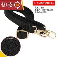 女士斜挎包包带子斜跨包肩带单买链条黑色皮包带配件带双肩包包带SN6912