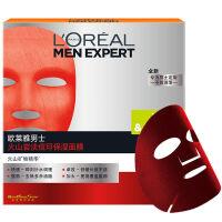 欧莱雅 男士火山岩淡痘印保湿补水护肤面膜30ml*5片/盒