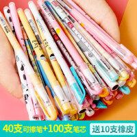 可擦笔女小学生3-5年级热磨可擦笔磨魔易擦擦0.5晶蓝色笔芯黑色0.38魔力擦水笔可爱卡通可擦中性笔