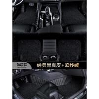 奥迪A6L脚垫全包围q5L宝马5系525li X3x5奔驰GLC260L真皮汽车脚垫
