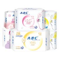 【超值60片】蓝芯瞬吸棉柔透气ABC卫生巾姨妈巾护垫组合