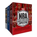 NBA:那些年我们一起追的球星(三重套装)