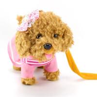 玩具狗狗走路会唱歌仿真电动电子狗调节音量智能牵绳狗