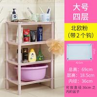 多层长方形物品架塑料置物架落地卫生间置物架浴室厕所收纳整理架