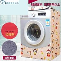 洗衣机罩防水防晒 滚筒全自动洗衣机滚筒式新款加厚透明宝宝壁画餐厅 滚筒 8.5公斤拉链款