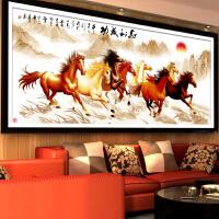 【优选】八骏图十字绣2.5米 2019新款客厅八马图大幅八匹马线绣刺马到成功