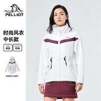 伯希和户外单层冲锋衣秋季女2021新款防水外套防风拼色中长款风衣