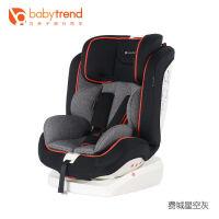 美国BT钢骨架儿童汽车安全座椅0-12岁isofix接口360度旋转可调节 B6 费城星空灰