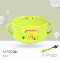 【支持礼品卡】儿童双耳碗带盖不锈钢碗婴儿餐具套装宝宝碗勺汤碗防烫吃饭碗5hv