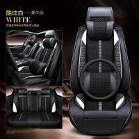 新款汽车坐垫夏季冰丝专车专用座套全包围四季通用春季座垫座椅套