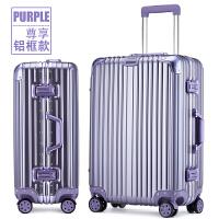 拉杆箱万向轮24�寂�皮箱子旅行箱包铝框行李箱男26�己�版密码箱20 月光紫 铝框 全色尊享款
