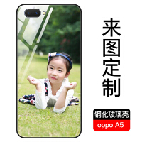 oppoa5手机壳opporeno套a59s女硅胶a7x创意a57m玻璃oppo潮A5reno
