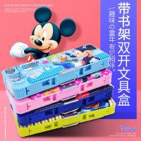 迪士尼文具盒铅笔盒儿童幼儿园1-3年级简约防撞韩版创意公主笔盒笔袋文具袋男女孩小学生多功能带看书架