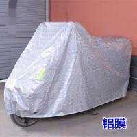 电动车踏板摩托车电瓶车车衣车罩车套防晒防雨防尘罩加厚 2X