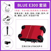 Utrack 外置声卡套装手机电脑K歌喊麦直播设备麦克风全套通用唱吧台式机快手