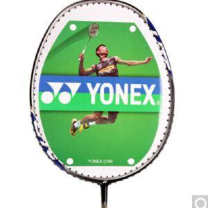 尤尼克斯羽毛球拍 全碳素 攻守兼备型 已穿线 ISO-LITE2颜色*
