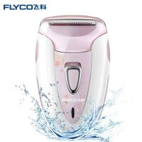 飞科(FLYCO)美女必备 全身水洗女士电动剃毛器 防过敏网 安全智能 FS7209