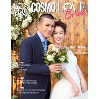 时尚新娘杂志2018年春季刊 封面 黄圣依&扬子