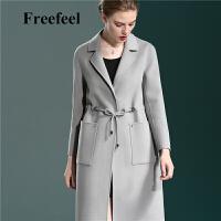 Freefeel2017秋冬新款羊绒大衣女装中长款流行细带修身显瘦外套1859