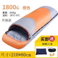 车载睡袋户外加厚羽绒秋冬季保暖室内单人超轻露营白鸭绒旅行睡袋