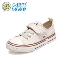 大黄蜂女童帆布鞋 儿童板鞋2019秋季新款小学生韩版鞋子男童布鞋