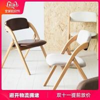 实木可折叠椅家用靠背椅子餐椅办公电脑凳子简易便携凳简约木折椅