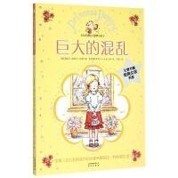 小公主波比甜梦小说(3巨大的混乱)/兰登书屋经典女孩书系
