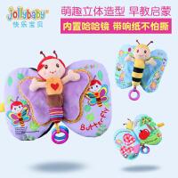 【每满100减50】jollybaby婴儿早教立体布书撕不烂6-12个月宝宝玩具触摸书0-1岁可咬布书