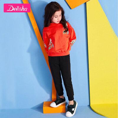 笛莎女童套装2018秋季新款中大童套装儿童运动休闲卫衣长裤两件套