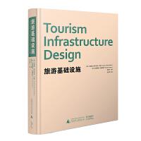 旅游基础设施 游客中心 观景台 度假营地设计 景观设计书籍