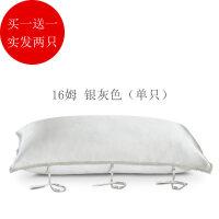 【】枕巾100单人丝绸枕巾套 16姆 银灰色