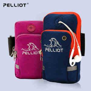【五一出游特惠】法国PELLIOT跑步手机臂包运动手机套臂袋跑步装备臂带手臂包男女