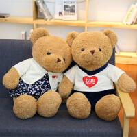 卡通可爱穿衣情侣熊公仔毛绒玩具抱抱熊玩偶结婚庆生日礼物