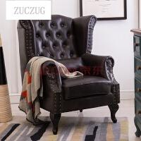 ZUCZUG美式沙发椅布艺单人老虎椅休闲椅脚踏组合简约书房客厅椅子 茶几美式沙发椅布艺单