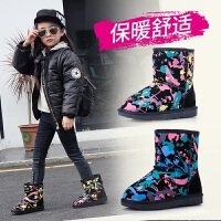 拥抱熊 儿童雪地靴男童鞋2017冬季新款女童棉鞋迷彩短靴加绒宝宝冬靴