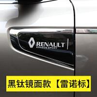 雷诺科雷傲汽车用品 科雷傲叶子板装饰贴侧标改装2018款2017款SN2530