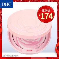 DHC红粉玫瑰幻彩蜜粉 12g 附专用粉盒粉扑 明亮嫩粉色定妆高光粉