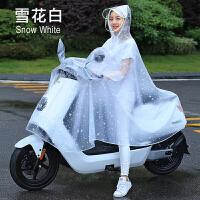 电动摩托车雨衣电车自行车单人雨披骑行男女时尚透明雨批