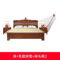 现代新中式实木床1.8米橡木床1.5m双人床高箱储物婚床卧室家具 +乳胶床垫 1800mm*2000mm 箱框结构