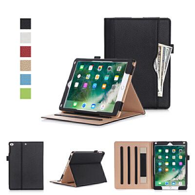 iPad平板电脑9.7英寸保护套2017/2018款商务皮套 A1822外壳A1893 不清楚型号的可以问客服拍下备注型号