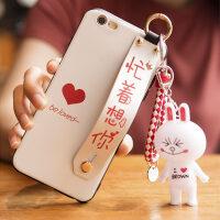 苹果6splus手机壳7plus苹果6女款少女心苹果8硅胶iphone6s个性创意6p苹果4.7日韩