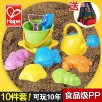 德国Hape沙滩10件套装宝宝挖沙铲子洒水壶儿童沙滩玩沙工玩具