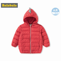 【6.8超品 3件3折价:71.7】巴拉巴拉宝宝棉服男1-2岁婴儿冬装潮新款棉衣保暖加厚女童