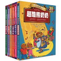 贝贝熊系列丛书校园故事 6-12岁儿童故事书 全6册 天才小呆瓜 乐乐趣丛生的儿童故事书童书1-3年