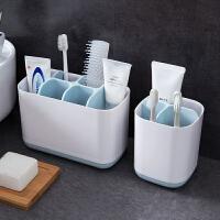 可拆卸牙刷牙膏收纳架牙刷架 卫生间洗漱套装创意浴室梳子置物架