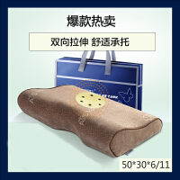 睡眠博士失眠打鼾落枕护颈椎磁疗记忆棉枕芯颈椎枕保健枕专用枕头