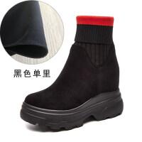 2018秋季新款厚底短靴马丁靴百搭内增高跟坡跟靴子女鞋冬中筒单靴 黑色 单里