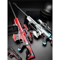 儿童玩具枪手动水晶水珠男孩子巴雷特连发电动狙击