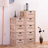 【满200减100】家逸实木储物箱抽屉式整理箱 可叠加收纳箱 简易收纳柜衣物储物箱