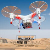 3D带翻滚2.4G四轴飞行器 6轴陀螺仪WIFI实时监控飞行器